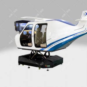 四座塞斯纳飞行模拟器