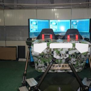 八爪鱼赛车飞机等模拟器