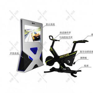 动感互动娱乐健身单车