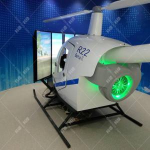 全动R22直升机模拟机
