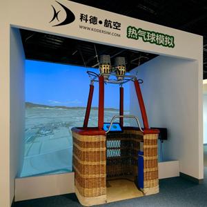 全景VR热气球-VR热气球模拟-热气球模拟器